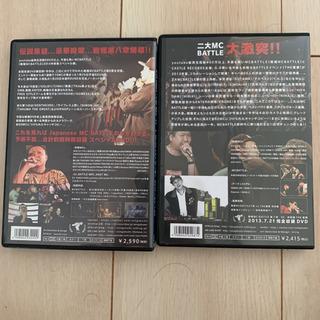 戦極mcbattle 第7章 第8章 DVD2枚セット