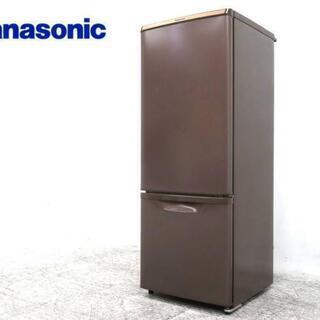 パナソニック 冷蔵庫 NR-B178W ブラウン