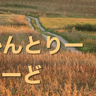 【日給13,000円~】【Wワーク無資格OKオープニングスタッフ...