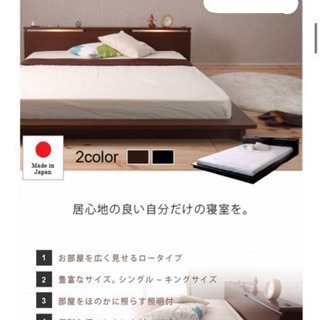 《お願い!誰か!》日本製 棚•コンセント•照明付きステージタイプ...