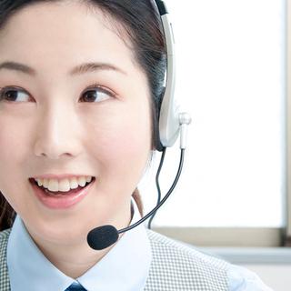 外国人対応サポート業務(4D059)