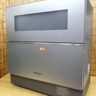 使用感少なめ パナソニック 食器洗い乾燥機 2019年製 ナノイ...