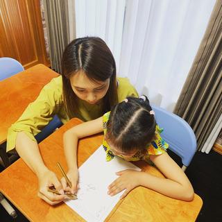 日本習字 まな教室(さいたま市大宮区大成町)