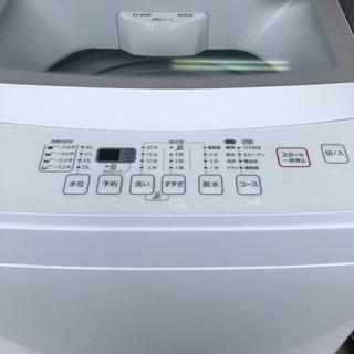 ❤️洗濯機 ニトリ