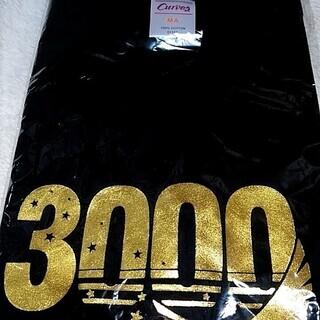 ★新品レア!!「カーブス」3,000回来店記念の特別Tシャツ(MAサイズ)+おまけでタオル1枚★ - 服/ファッション