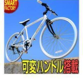 去年購入した自転車