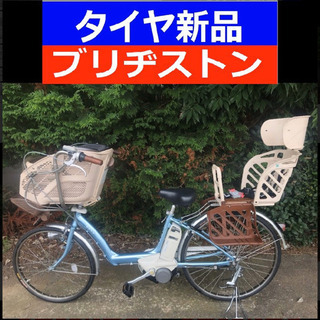 ✴️✴️タイヤ新品✳️✳️R01E 電動自転車 I92N☯️☯️...