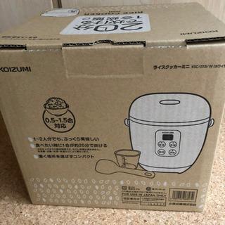【コイズミ】20分で炊ける一号炊飯 KSC-1513