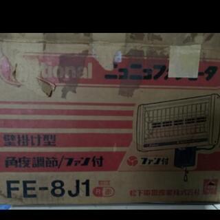 ☆346☆ 昭和レトロ壁掛けヒーター