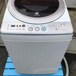 2009年製 SHARP 大容量 8kg 全自動洗濯乾燥機 ES...