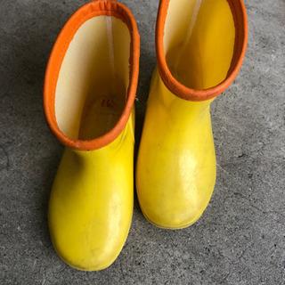 ❤️長靴 黄色 15cm