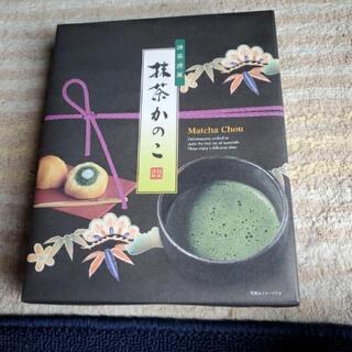 抹茶かのこ(シュー菓子)の画像