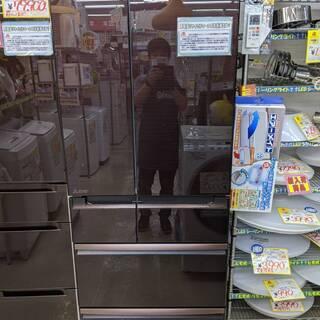 MITSUBISHI/三菱 605L冷蔵庫 2015年式 …