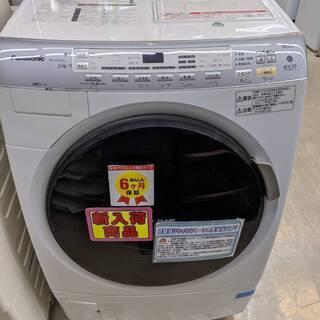 Panasonic/パナソニック 9.0kgドラム式洗濯機…