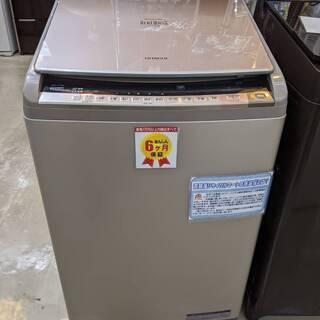 HITACHI/日立 10kg/5.5kg乾燥機能付き洗濯機 2015年式 BW-D10WV 糸島福岡唐津 0707-05の画像