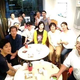 7/16(木) ワンコイン英会話!