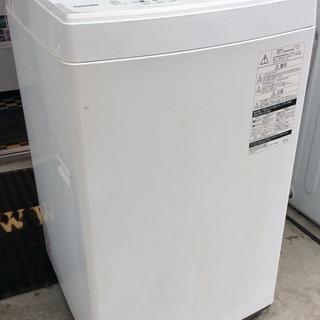 【RKGSE-311】特価!東芝/4.5kg/全自動洗濯機/AW...