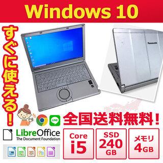 【全国配送可】ノートパソコン ノーパソ 格安 ノートPC Pa...