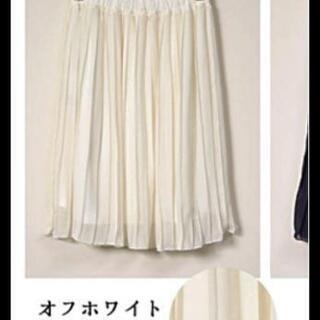 美品 プリーツスカート ホワイト