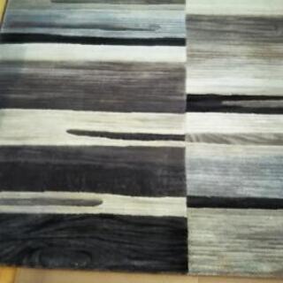 絨毯 ラグマット BROAM 133×195