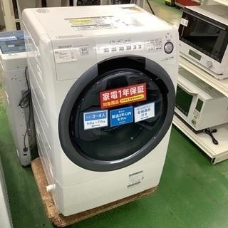 シャープ ドラム式洗濯機【トレファク草加店】