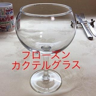 ❣️未使用品★フローズンカクテルグラスコレクション 6脚セット