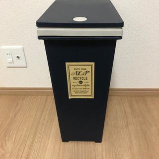 コマ付きゴミ箱 35L ネイビー