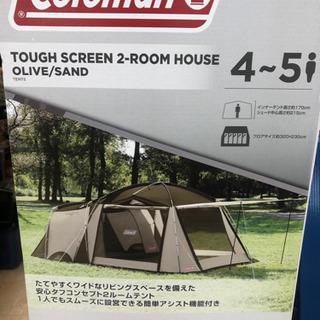 コールマン  タフスクリーン2ルームハウス新品