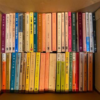小説 129冊 まとめ売り