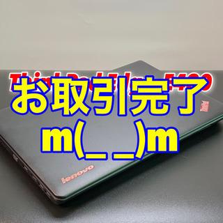 美品・14インチ本格派/Core i5/メモリ8G/SSD240...