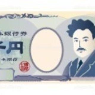 (女性全員‼️爆安900円‼️&コロナ対策も横浜地区で一番安心😷...