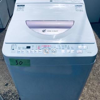 ①30番 SHARP✨電気洗濯乾燥機✨ES-TG60L-P‼️