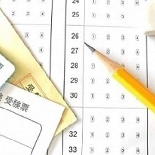 【宮崎市】 8/12・13の2日間 試験監督員 経験者募集! 7...
