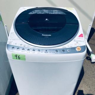 ①96番 Panasonic✨電気洗濯乾燥機✨NA-FR80S3‼️