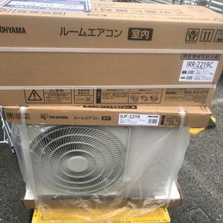 今なら新品エアコン取付。🍀58000円数量限定❗