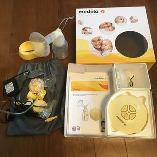 メデラ 搾乳器セット 電動