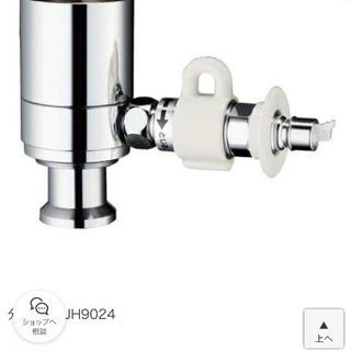 未開封新品 [JH9024]タカギ 分岐水栓