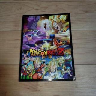 ドラゴンボールZ 神と神 DVD