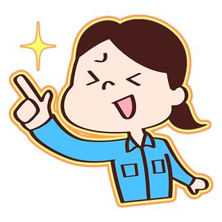 ◆学歴不問・履歴書不要・未経験歓迎◆土日祝休み♪軽作業スタッフ/...