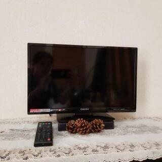 テレビ televi