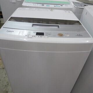 アクア洗濯機4.5キロ 2017年製 AQW-S45E