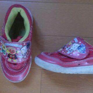 14㎝ 子供靴 アンパンマン