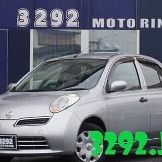 お得なキャンペーン実施中♪車を安く買うチャンス!!