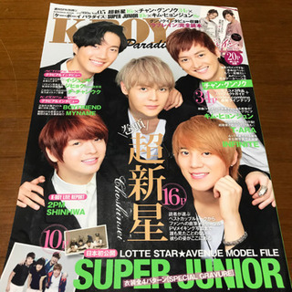 K-POP雑誌♡「K-BOY Paradise Vol.05」