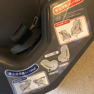 【無料】タカタ製チャイルドシート − 東京都