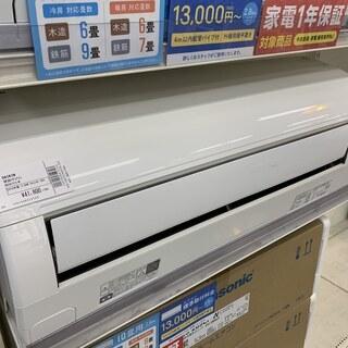 DAIKIN 壁掛けエアコン AN36TES-W 売場展開中!!!