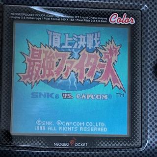 ゲームセット② − 愛知県