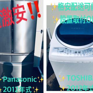 ✨送料設置無料✨大型冷蔵庫/洗濯機✨二点セット!