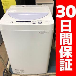 シャープ 5.5kg洗濯機 ES-GE5A-V 2017年製