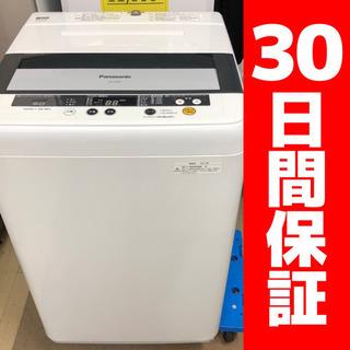 パナソニック 5.0kg洗濯機 NA-F50B5 2012年製